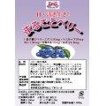 まるごとべりー  60粒 北海道産ハスカップ配合
