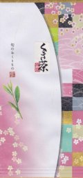 まるごと茎茶 100g